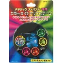 Color Light Up Stage