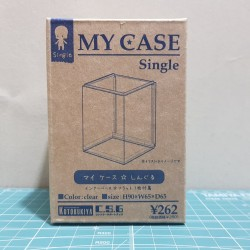 My Case (Single)