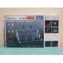 MODEL BASE PPC-K46 W-Tiered Stand for Figures (270 mm x 80 mm x 4 mm)