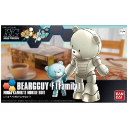 HGBF - No. 022 - 1/144 - Beargguy F [Family]
