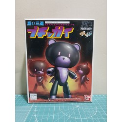 Limited - HGPG - 1/144 - Petit'gguy Black Tri-Star