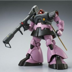 MG 1/100 MS-09 Dom (Gravity Front Image Color Ver.)