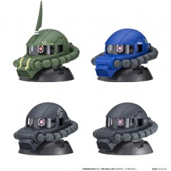 Mobile Suit Gundam: Exceed Model Zaku Head Vol. 4 (4 pcs)