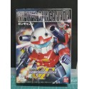 SD Super Deformed - No. 225 - RX-77-2 Guncannon