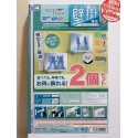 Wall-Mounted Model Cover 28 x 8 x 21 cm (2 pc)