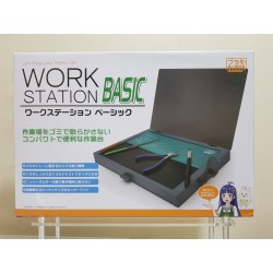 Hobby Work Station (Basic)