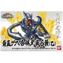 SD Super Deformed - No. 411 - HuangGai Gouf & Six Combining Weapons Set B