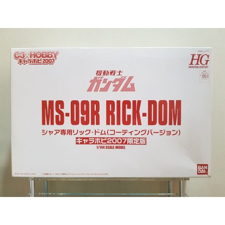HGUC 1/144 MS-09RS Rick Dom C.A. Custom (Extra Finish Ver.) C3 Hobby Limited