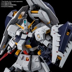 PRE-ORDER MG 1/100 SHIELD BOOSTER EXPANSION SET for GUNDAM TR-1 [HAZEL CUSTOM]