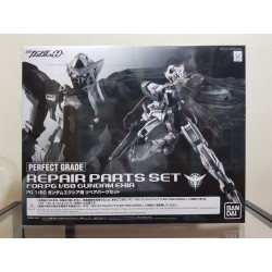 [P-Bandai] PG 1/60 Repair Parts Set for Gundam Exia