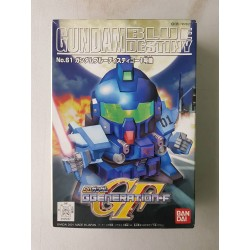 BB/SD No. 061 Gundam Blue Destiny NO. 01 (GENERATION-F)