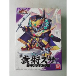 BB/SD NO. 024 Shin Enjyutsu Zssa (BRAVE BATTLE WARRIORS)
