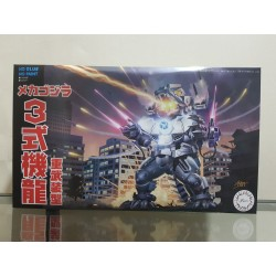 Chibi-Maru Mecha Godzilla Heavily-Armed Type Plastic Model Kit