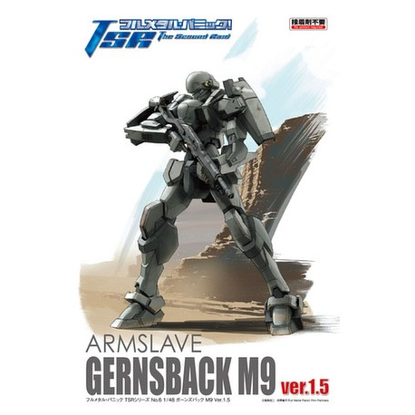 Full Metal Panic The Second Raid 1/48 Armslave Gernsback M9 Ver. 1.5