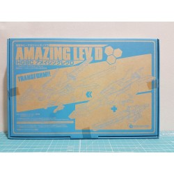 Amazing Lev D (Magazine not included)