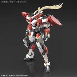 PRE-ORDER Full Metal Panic! Invisible Victory - 1/60 Laevatein Ver. IV