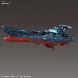 PRE-ORDER Space Battleship Yamato 2022 - 1/1000 Experimental Ship of Transcendental Dimension GINGA