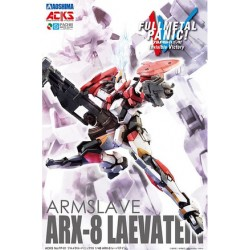 Full Metal Panic! Invisible Victory - ACKS 1/48 ARX-8 Laevatein by Aoshima