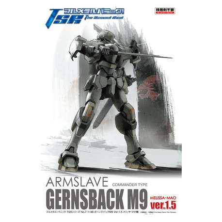 Full Metal Panic The Second Raid 1/48 Armslave Gernsback M9 Ver. 1.5 Melissa Mao