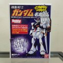 Mobile Suit Gundam Mini Kit Collection: RX-93 Nu Gundam Fin Funnel Type Clear Ver.