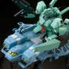 PRE-ORDER P-BANDAI - REBORN-100 (RE/100) - 1/100 - TYPE 89 BASE JABBER