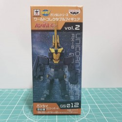 World Collectable Figure (WCF) Gundam Series Singles