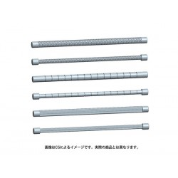 Kotobukiya - Modeling Support Goods (M.S.G.) - P148 - Cable