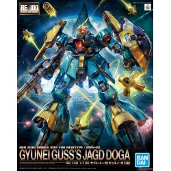 RE/100 Reborn-One Hundred - No. 010 - 1/144 - MSN-03 Gyunei Guss's Jagd Doga
