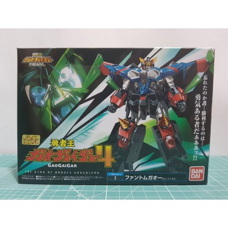 Bandai - Super Mini-Pla - The King of Braves - GaoGaiGar Part 4
