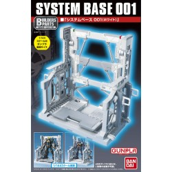 Builders Parts - 1/144 - System Base 001 [White]