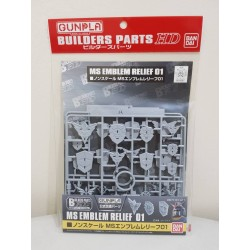 Builders Parts HD BPHD-21 MS Emblem Relief 01 (Gray)