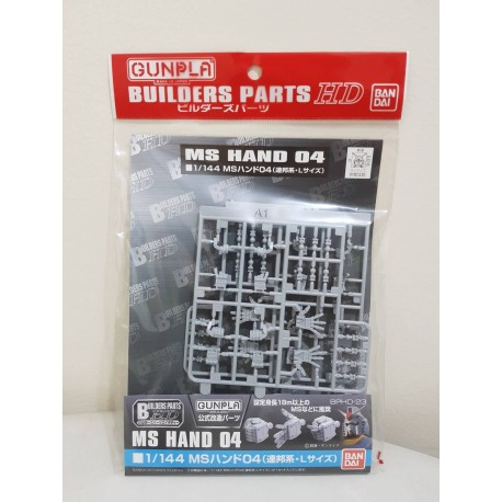 Builders Parts HD - BPHD-23 - MS Hand 04