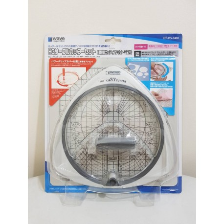 HG Circle Cutter Set HT-215 by Wave
