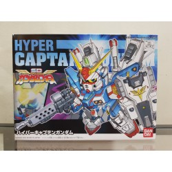 SD Super Deformed - Hyper Captain Gundam