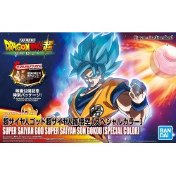 FIGURE-RISE STANDARD - DRAGON BALL Z - SUPER SAIYAN GOD SUPER SAIYAN SON GOKU [SPECIAL COLOR]