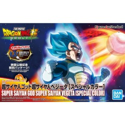 FIGURE-RISE STANDARD - DRAGON BALL Z - SUPER SAIYAN GOD SUPER SAIYAN VEGETA [SPECIAL COLOR]