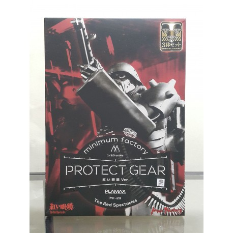 Max Factory - PLAMAX - MF-23 - 1/20 - Protect Gear The Red Spectacles Ver.