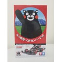 Tamiya Mini 4WD - Kumamon Version