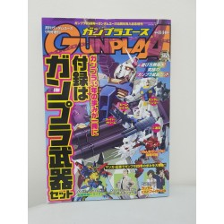 Gunpla A September 2015 Manga