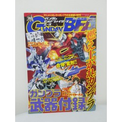 Gundam BFA March 2015 Manga