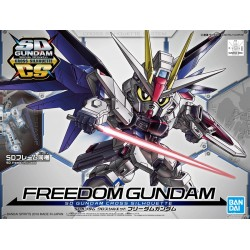 PRE-ORDER - SDCS SUPER DEFORMED CROSS SILHOUETTE - NO. 008 - FREEDOM GUNDAM