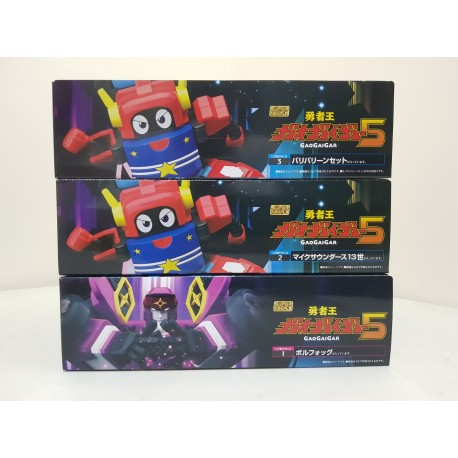 SUPER MINI-PLA - THE KING OF BRAVES GAOGAIGAR - VOL. 5 (3 PCS)