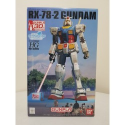 HGUC - 1/144 - RX-78-2 Gundam Ver.G30th (RG 1/1 Gundam Project)