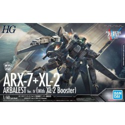 PRE-ORDER - BANDAI - FULL METAL PANIC INVISIBLE VICTORY - 1/60 - ARBALEST VER.IV (EMERGENCY DEPLOYMENT BOOSTER EQUIPPED)