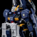 PRE-ORDER - P-BANDAI - HGUC - 1/144 - GUNDAM TR-1 [ADVANCED HAZEL] & EXPANSION PARTS SET for GUNDAM TR-6