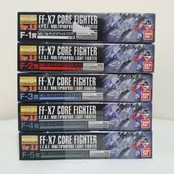 BANPRESTO ICHIBAN KUJI - MG MASTER GRADE - 1/100 - FF-X7 CORE FIGHTER SET