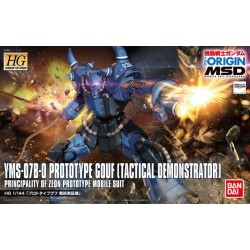 HG Gundam The Origin - No. 004 - 1/144 - YMS-07B-0 Prototype Gouf (Tactical Demonstrator)