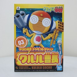 Bandai - Keroro Gunso Plamo Collection - No. 03 - FIRST SERGEANT KURURU