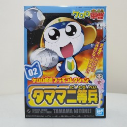 Bandai - Keroro Gunso Plamo Collection - No. 02 - PRIVATE TAMAMA