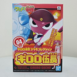 Bandai - Keroro Gunso Plamo Collection - No. 04 - CORPORAL GIRORO